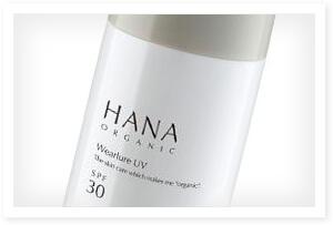 HANAオーガニックの日焼け止めパウダー/UVパウダー